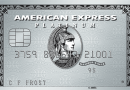 The American Express Platinum Card – 10 Reasons for you to say yes